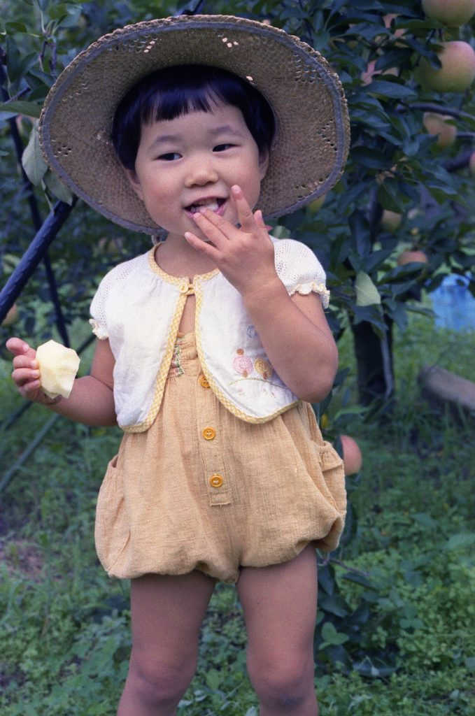 Childhood Pic of Azusa Ho